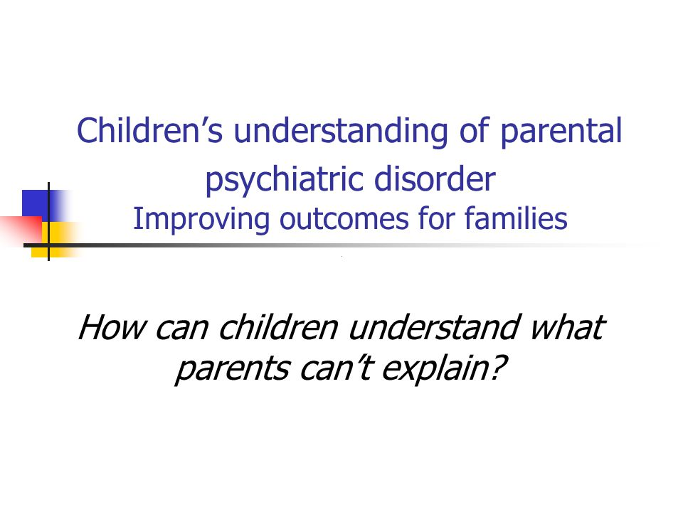 How can children understand what parents can't explain