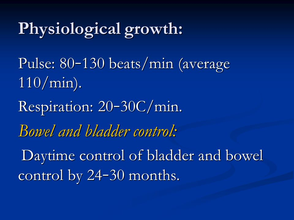 Physiological growth: