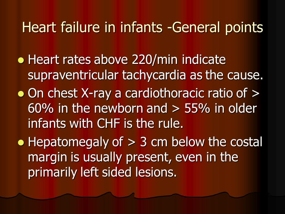 Heart failure in infants -General points