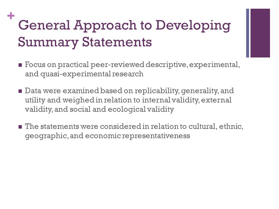 General Approach to Developing Summary Statements