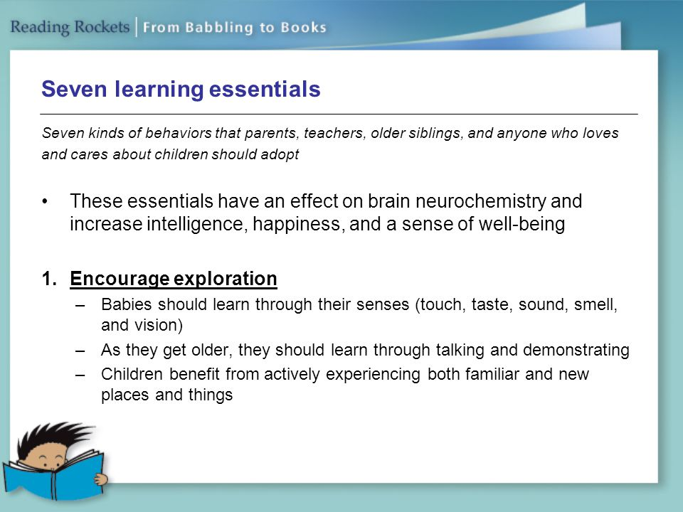 Seven learning essentials