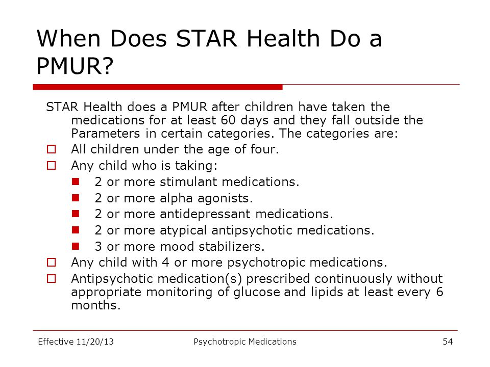 When Does STAR Health Do a PMUR