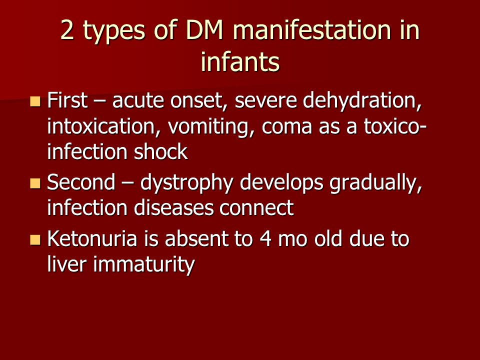 2 types of DM manifestation in infants
