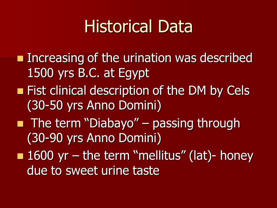 Historical Data Increasing of the urination was described 1500 yrs B.C. at Egypt.