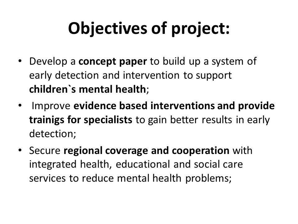 Objectives of project: