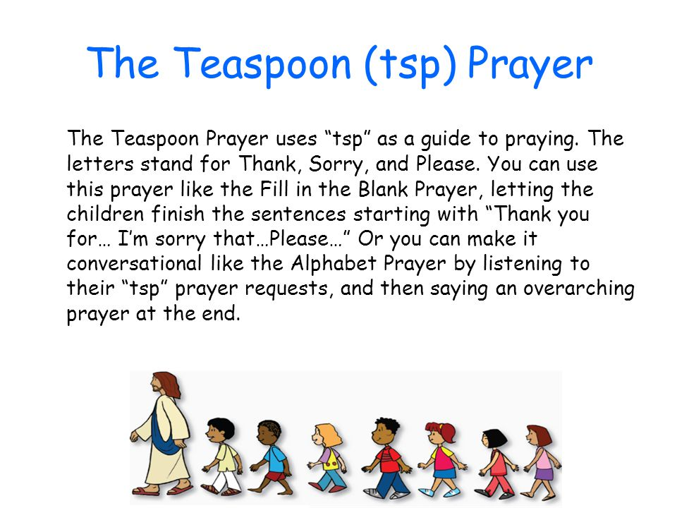 The Teaspoon (tsp) Prayer