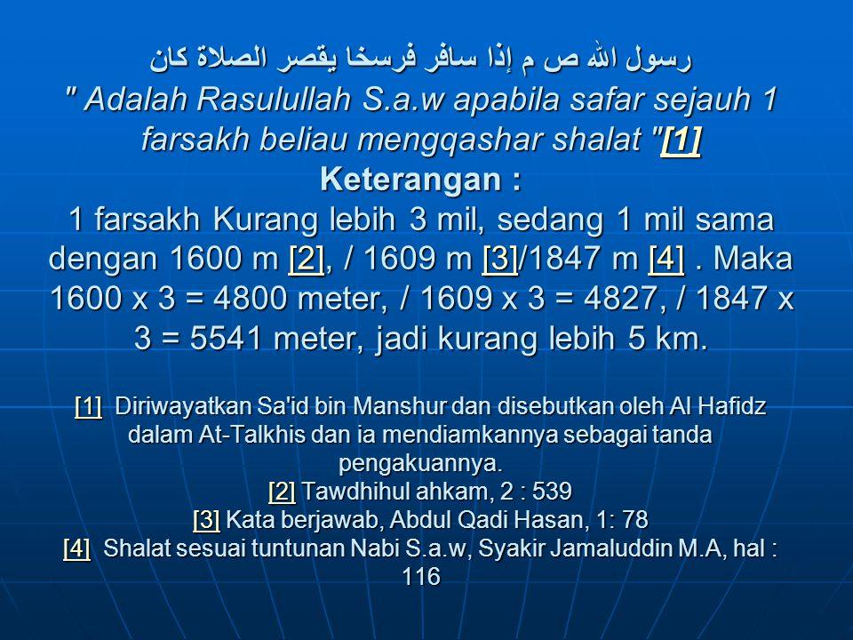 كان رسول الله ص م إذا سافر فرسخا يقصر الصلاة Adalah Rasulullah S. a