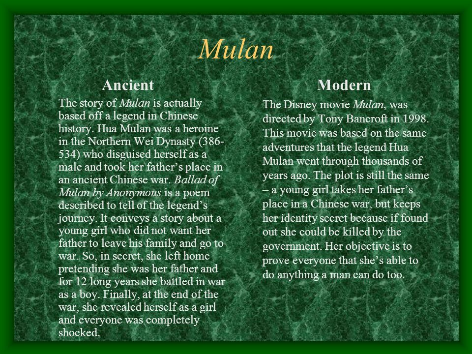 Mulan Ancient. Modern.