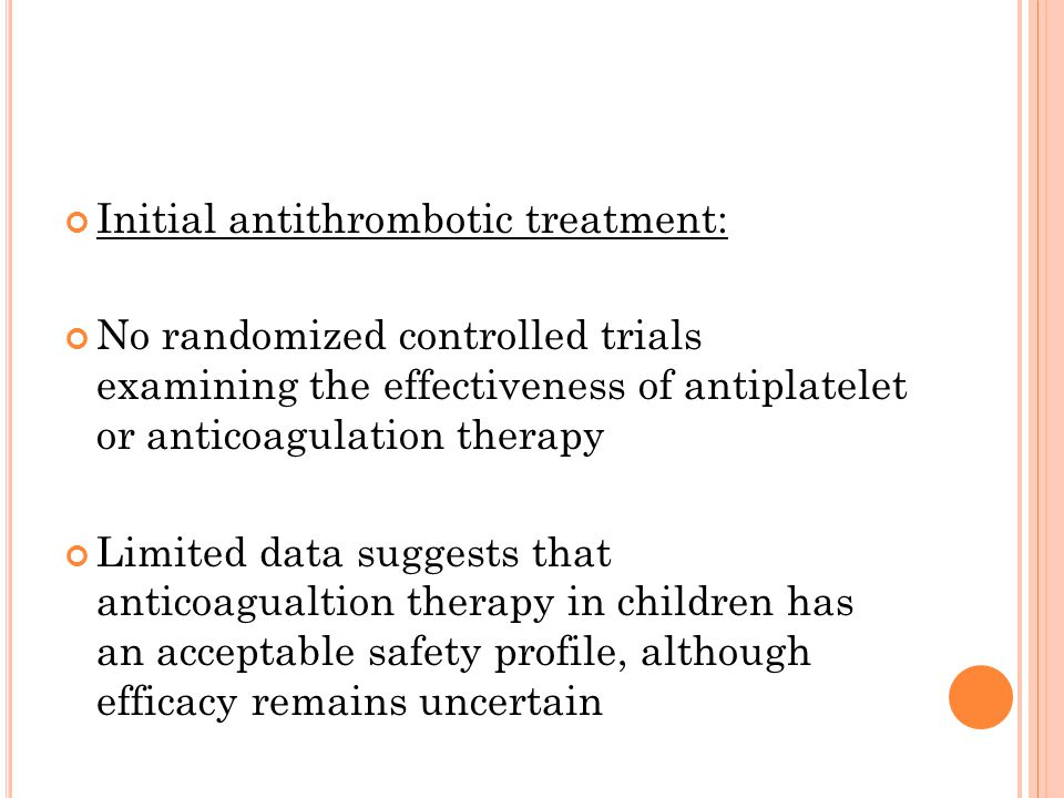 Initial antithrombotic treatment: