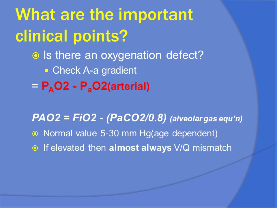 What are the important clinical points