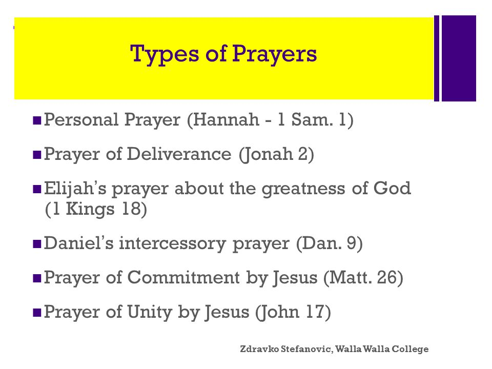 Types of Prayers Personal Prayer (Hannah - 1 Sam. 1)