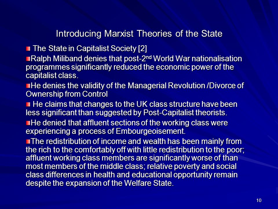 Introducing Marxist Theories of the State