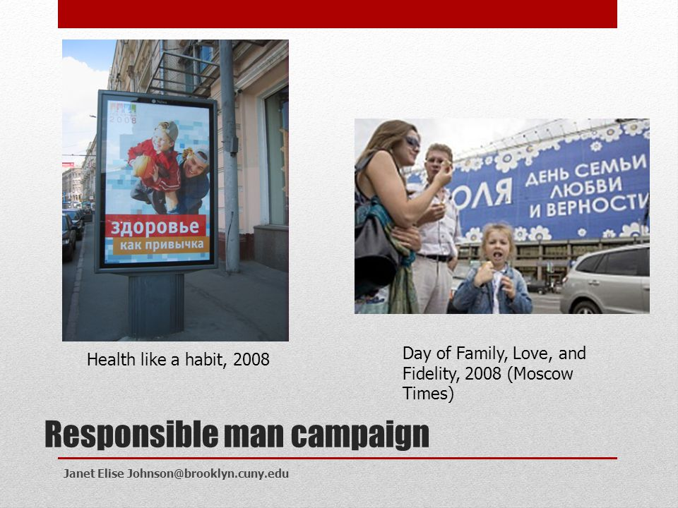 Responsible man campaign