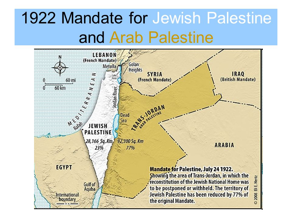 1922 Mandate for Jewish Palestine and Arab Palestine