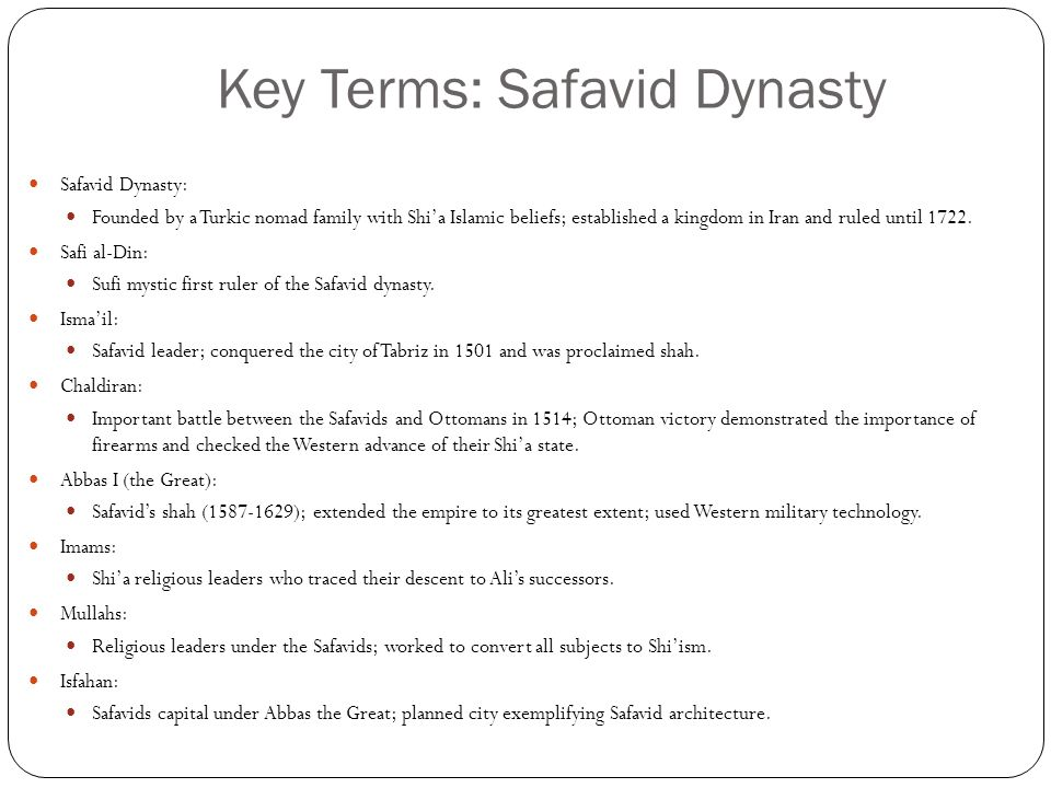 Key Terms: Safavid Dynasty