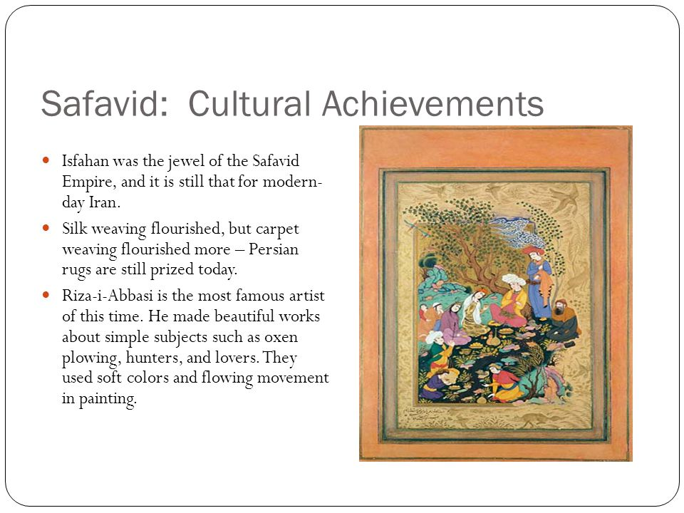 Safavid: Cultural Achievements