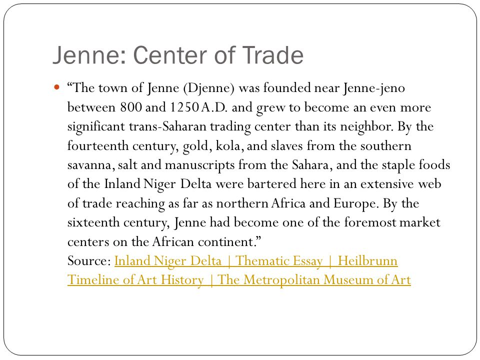 Jenne: Center of Trade