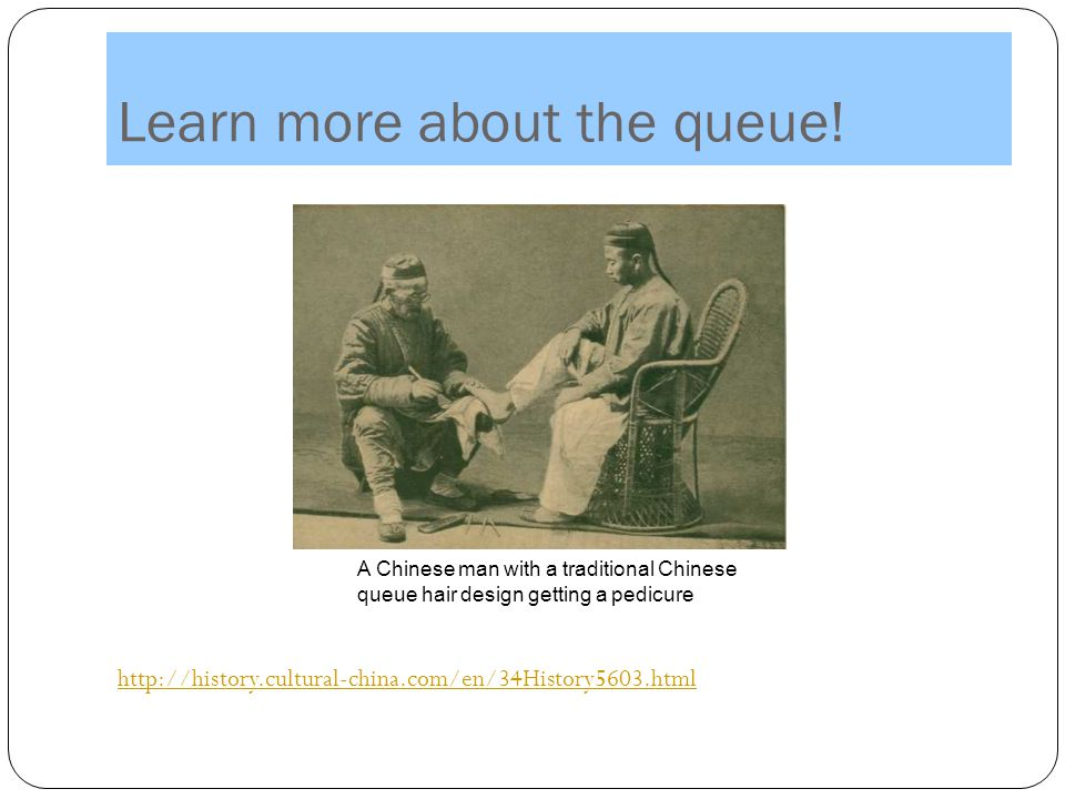 Learn more about the queue!