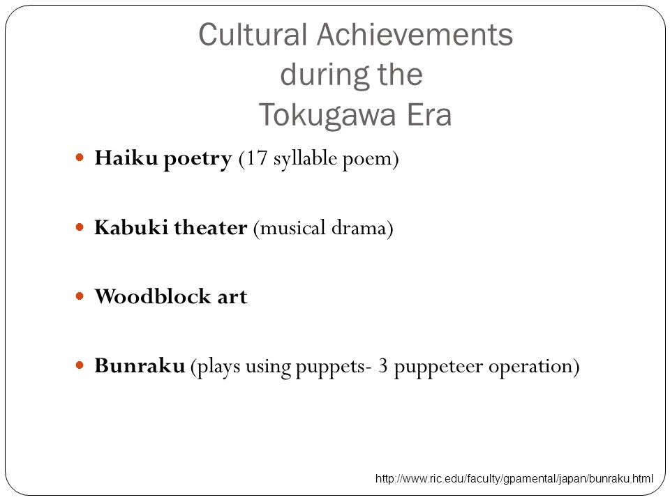 Cultural Achievements during the Tokugawa Era
