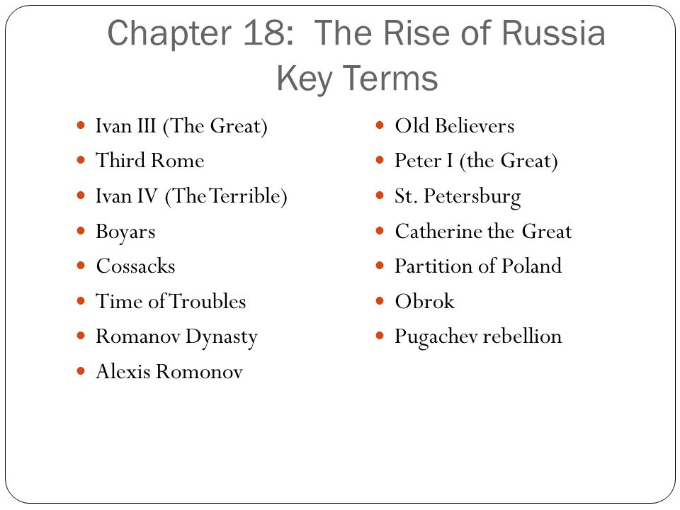 Chapter 18: The Rise of Russia Key Terms