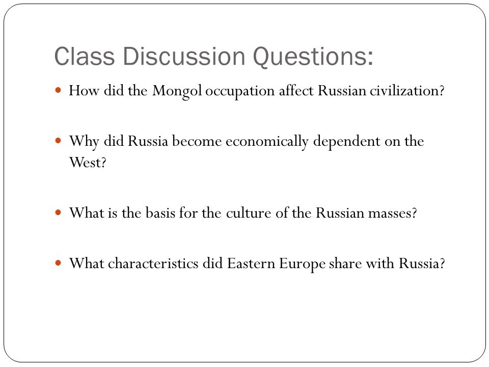 Class Discussion Questions: