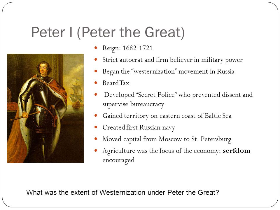 Peter I (Peter the Great)