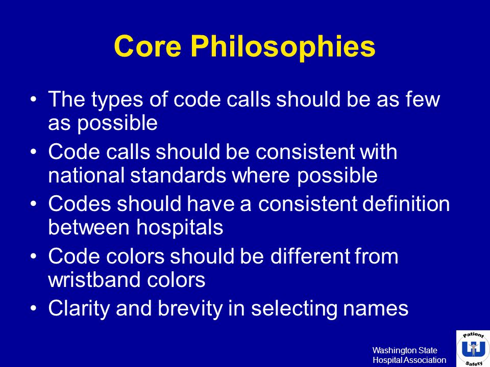 Core Philosophies The types of code calls should be as few as possible