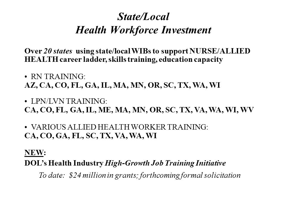 State/Local Health Workforce Investment