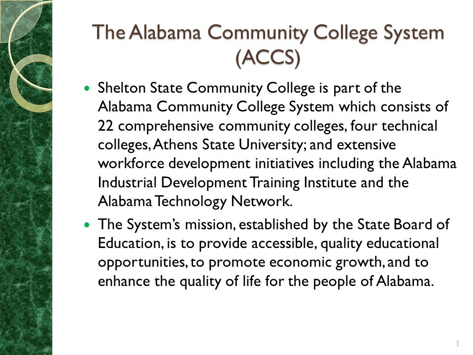 The Alabama Community College System (ACCS)