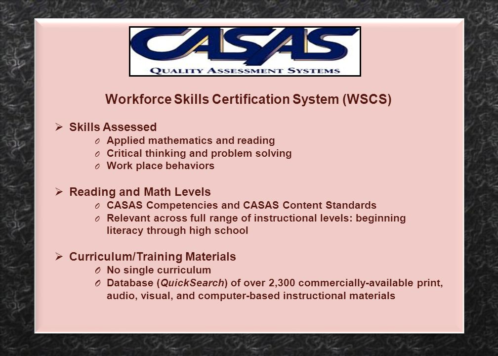 Workforce Skills Certification System (WSCS)