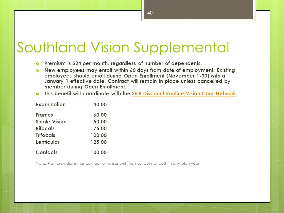 Southland Vision Supplemental