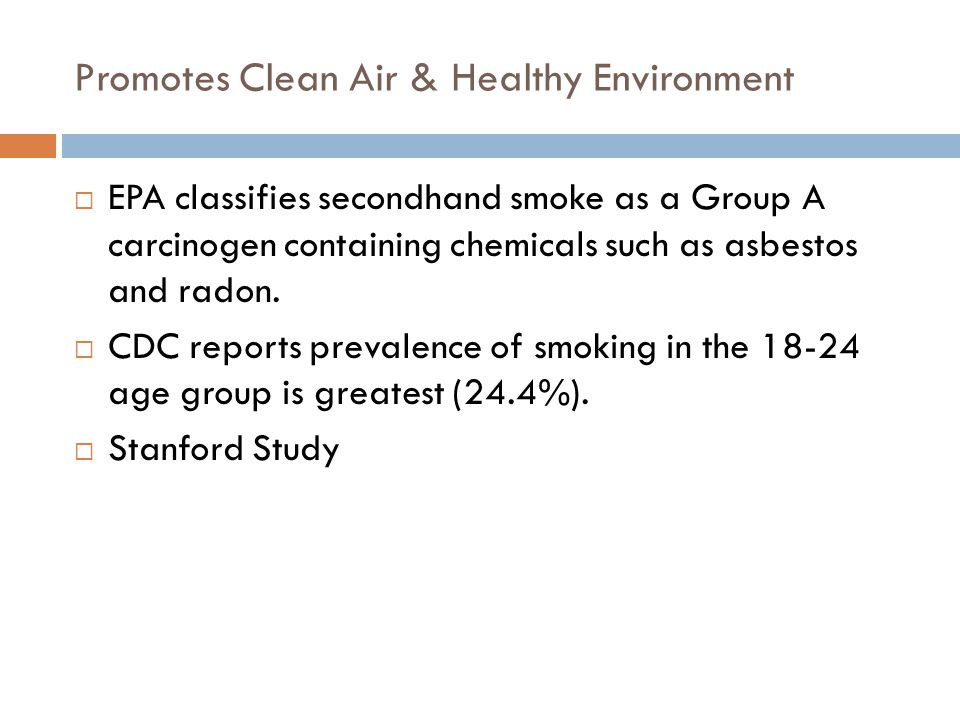 Promotes Clean Air & Healthy Environment