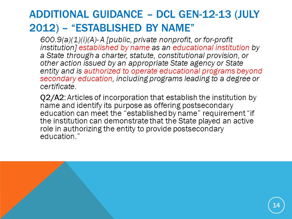 ADDITIONAL GUIDANCE – DCL GEN (July 2012) – ESTABLISHED BY NAME
