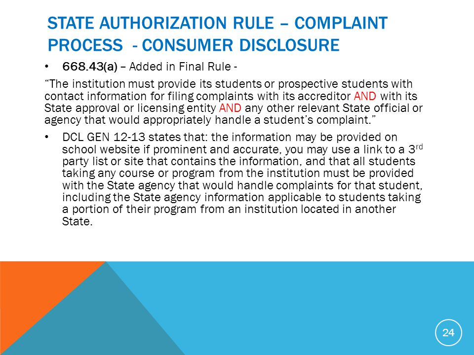 STATE AUTHORIZATION RULE – COMPLAINT PROCESS - CONSUMER DISCLOSURE