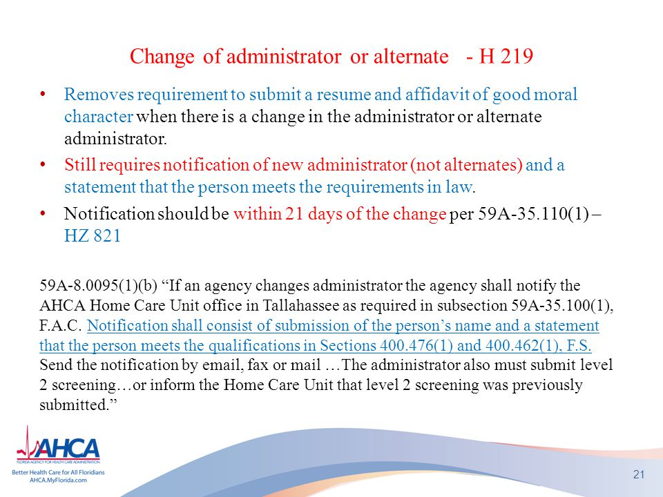 Change of administrator or alternate - H 219