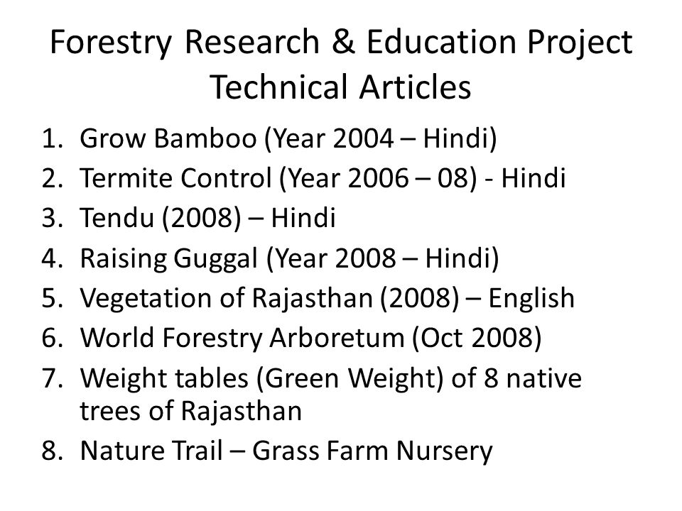 Forestry Research & Education Project Technical Articles