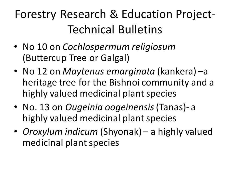 Forestry Research & Education Project- Technical Bulletins
