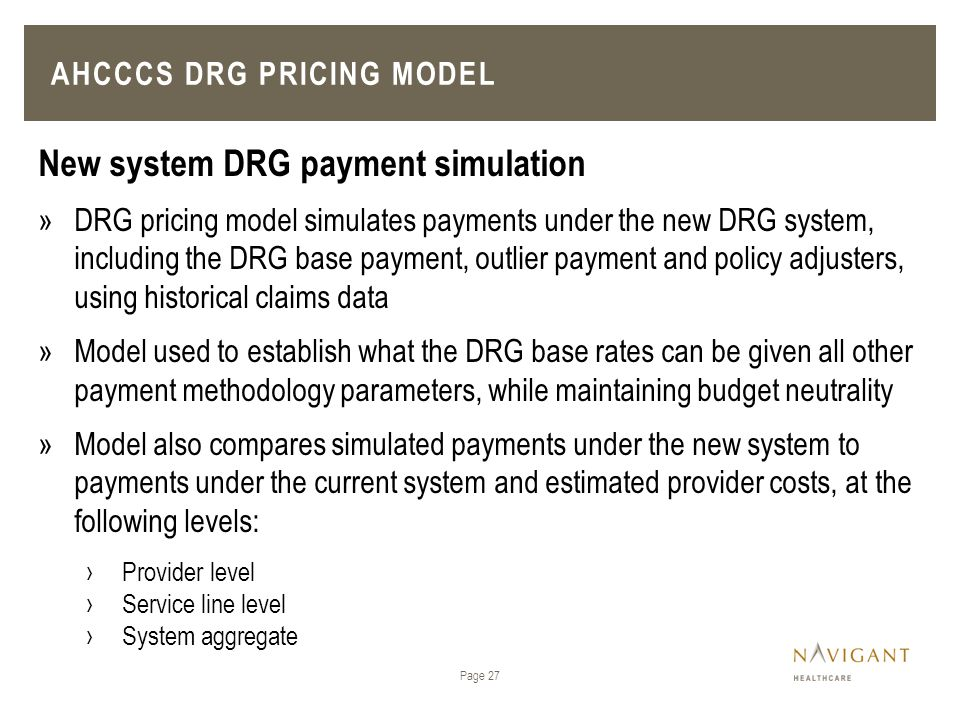 AHCCCS DRG Pricing model