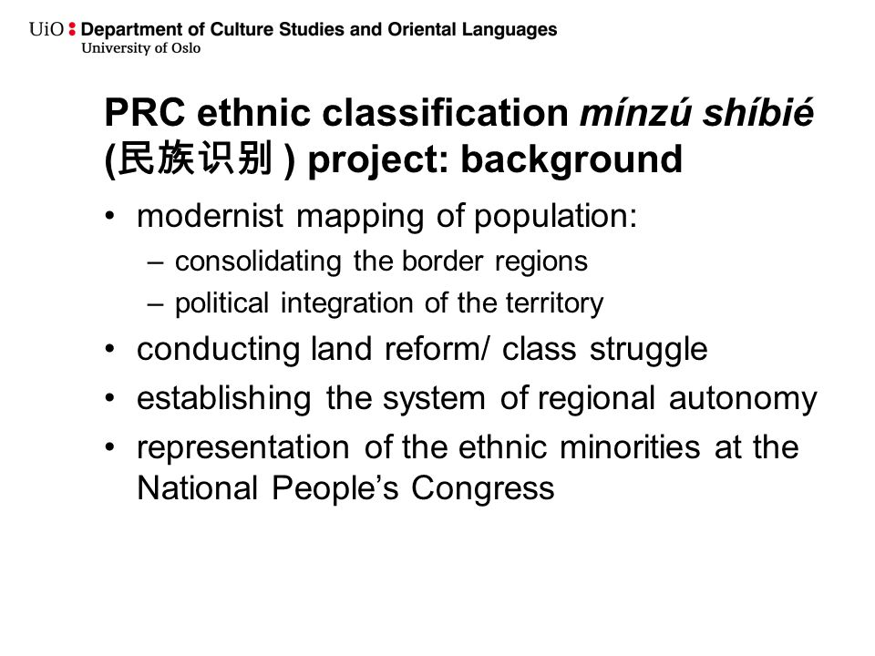 PRC ethnic classification mínzú shíbié (民族识别 ) project: background