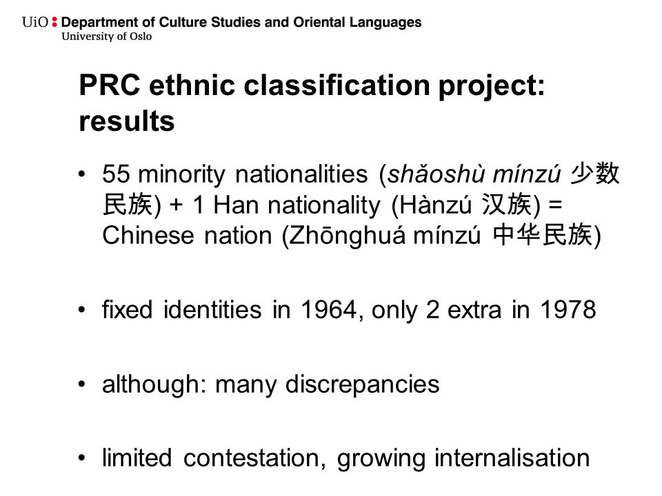 PRC ethnic classification project: results