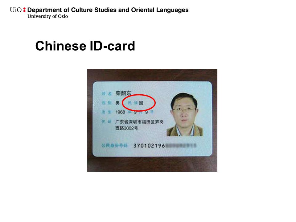 Chinese ID-card Luán Sháodōng