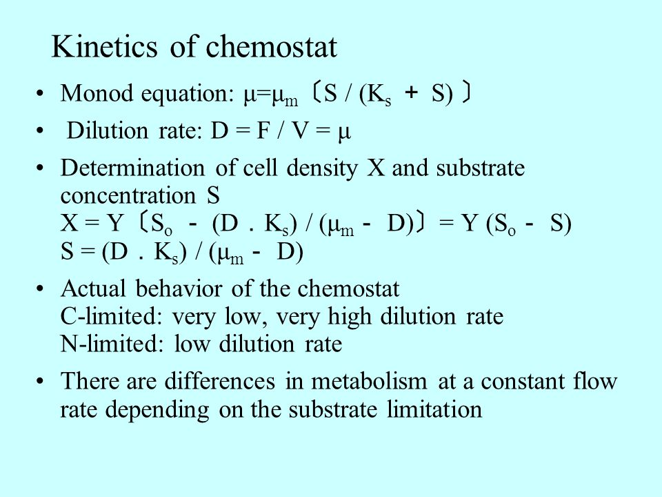 Kinetics of chemostat Monod equation: μ=μm〔S / (Ks + S) 〕