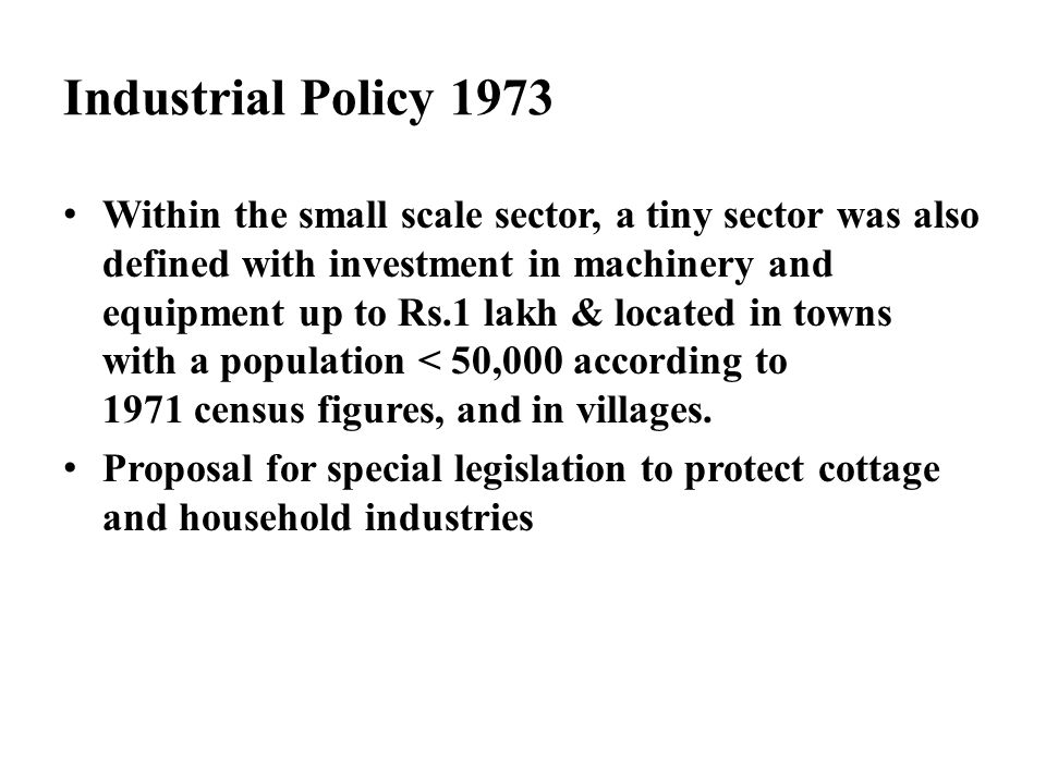 Industrial Policy 1973