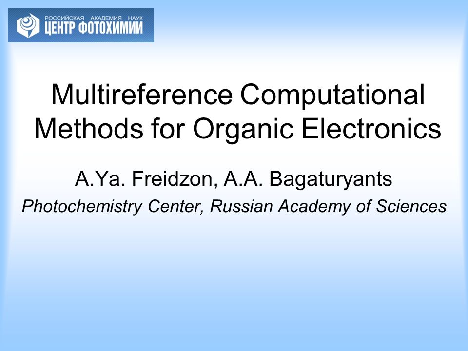 Multireference Computational Methods for Organic Electronics