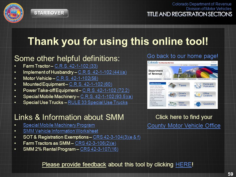 Thank you for using this online tool!