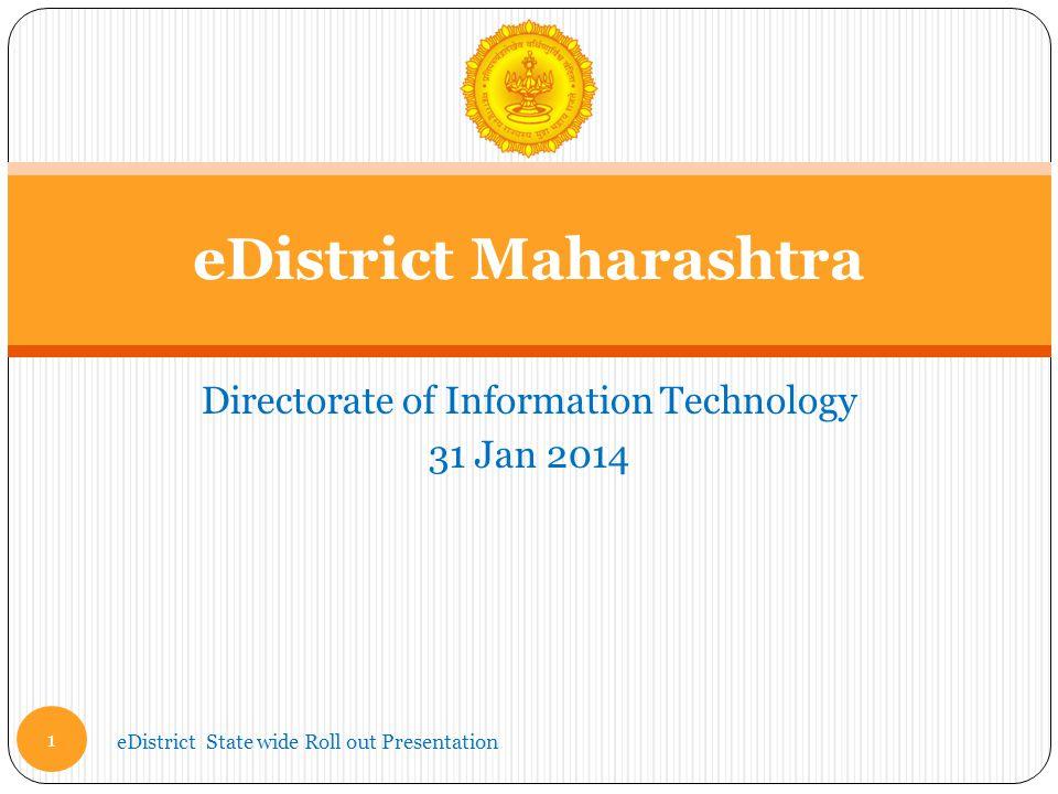 eDistrict Maharashtra
