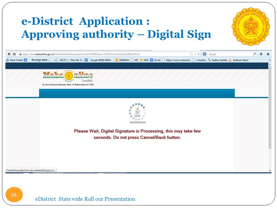e-District Application : Approving authority – Digital Sign