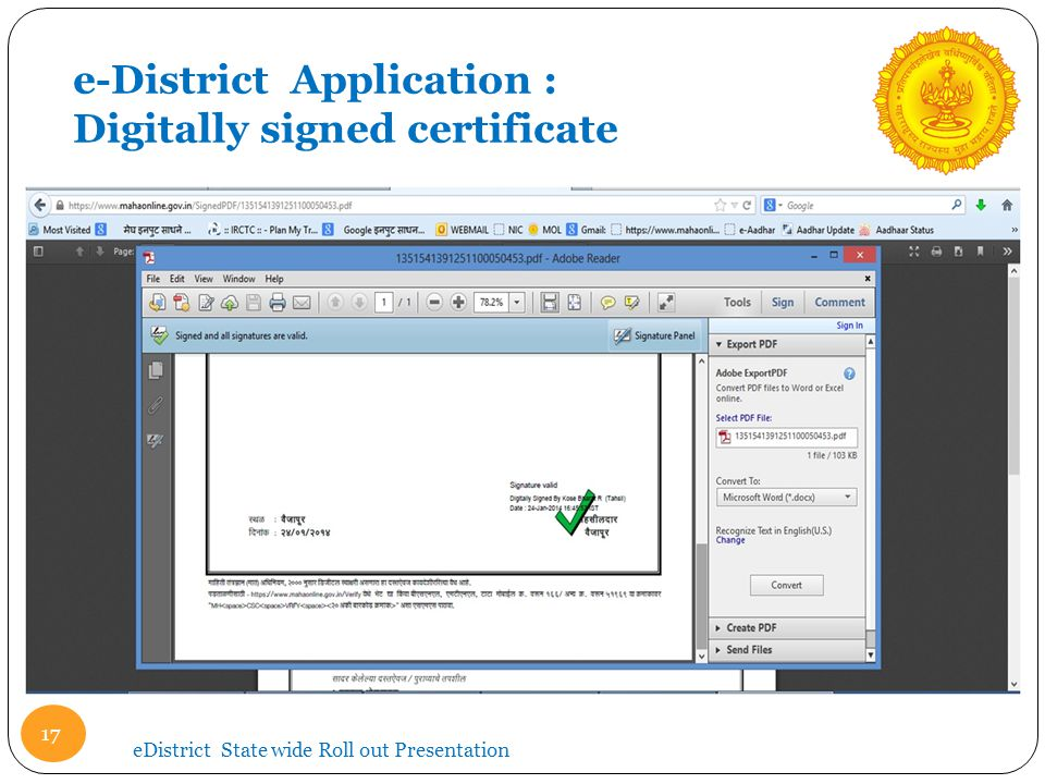 e-District Application : Digitally signed certificate