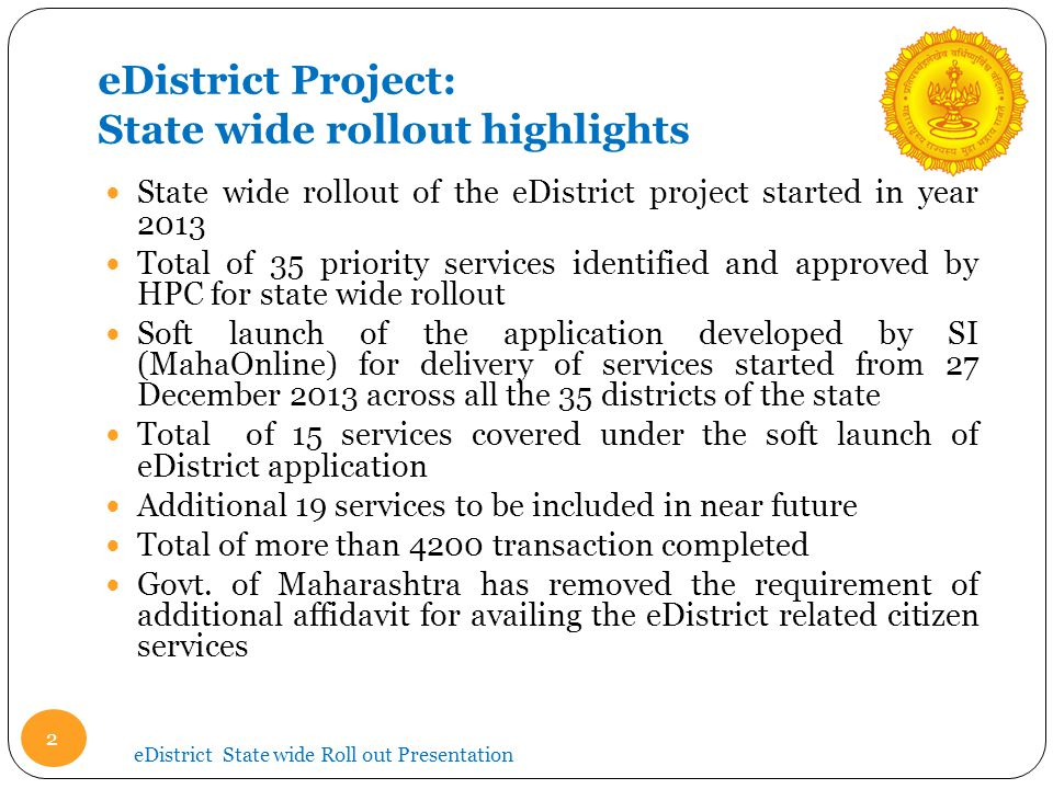 eDistrict Project: State wide rollout highlights