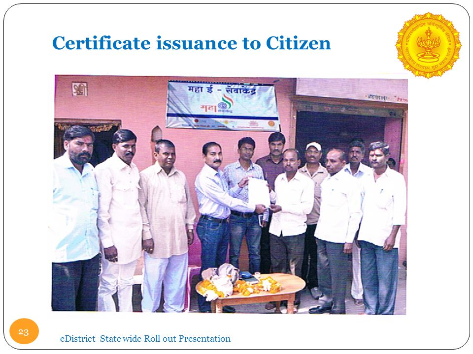 Certificate issuance to Citizen
